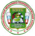 Фонд БМТК